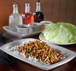 Lettuce Wraps at P.F. Chang's (Coupon)
